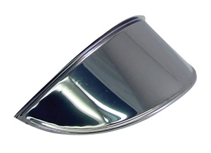 Headlamp Visor, P Series (SKU: HLV1)
