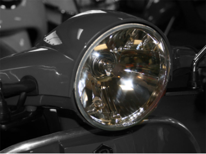 Stella Headlamp (Headlight)