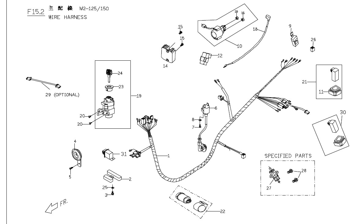 arctic cat parts diagram 530