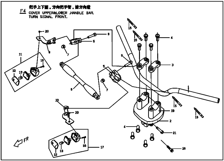 rattler 110 handlebar